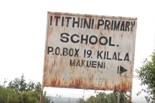 A signpost showing Ithithini primary school