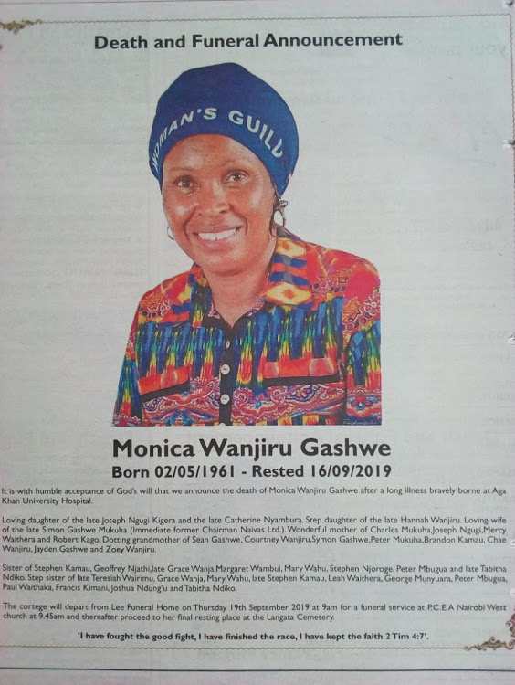 An obituary from Monica Wanjiru's family announcing her death.