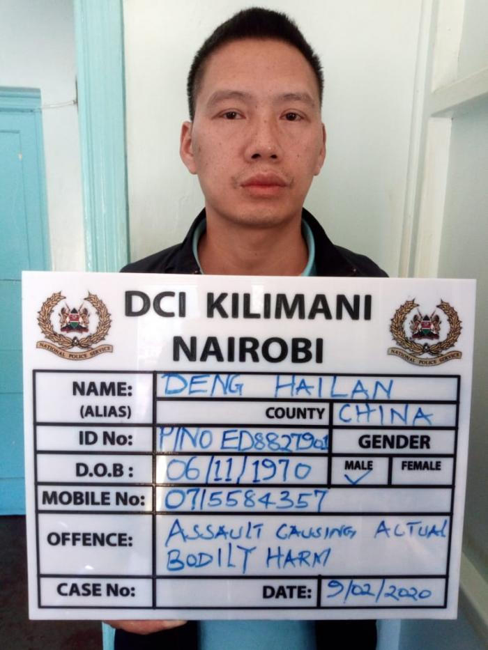 Deng Hailan, the suspect in the viral caning video (left) and at the DCI headquarters on Sunday, February 9.