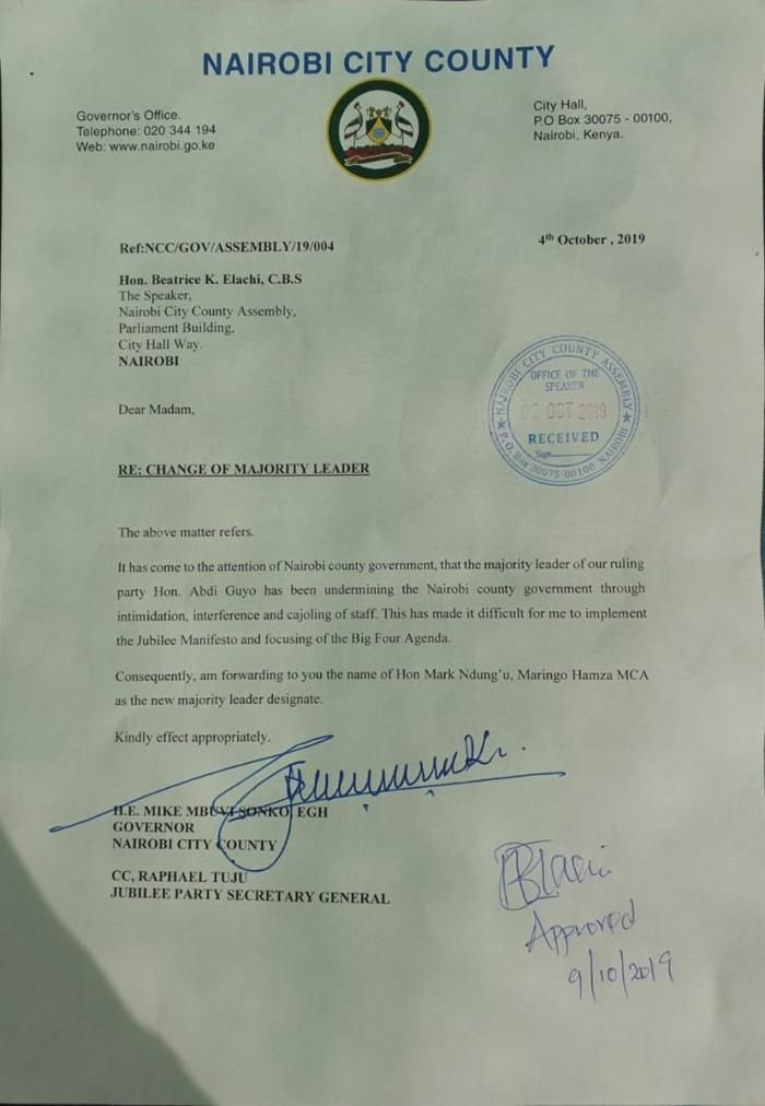 The letter approving the expulsion of Guyo as majority leader.