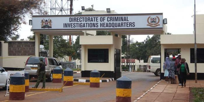 Image showing the entrance area at the DCI headquarters along Kiambu Road