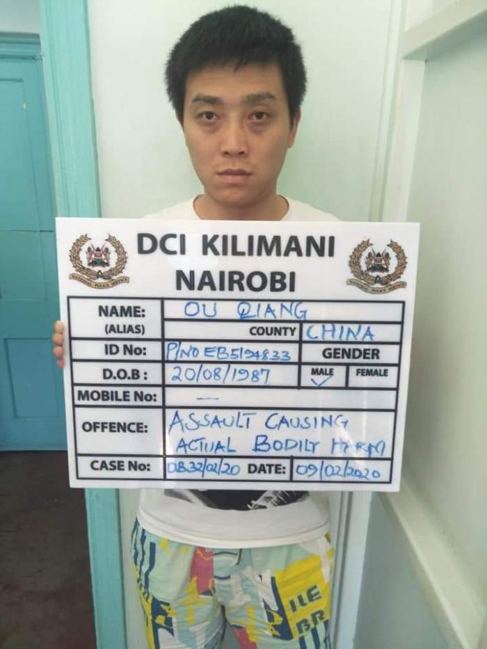 Ou Quiang was arrested at the restaurant on February 9, 2020.