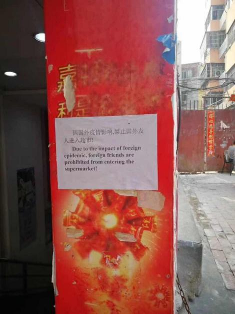 A print out pasted outside a supermarket in China, April 9, 2020.
