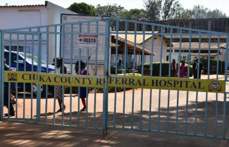 The gate at Chuka County Referral Hospital, Tharaka Nithi County