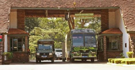 Entrance gate at the Nairobi National Park.