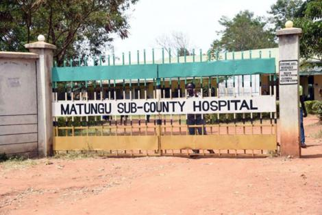 Entrance to Matungu Sub-County Hospital in Kakamega County.
