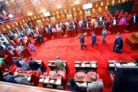 Inside the Nairobi County Assembly chambers.