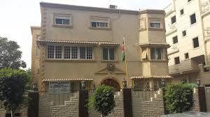An image of Kenyan Embassy in Saudi Arabia