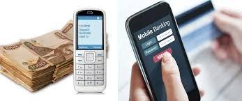 Mobile banking in Kenya
