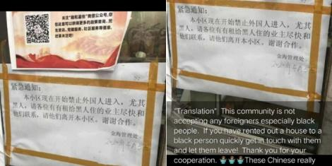 A racist notice in China as seen on Thursday, April 9, 2020