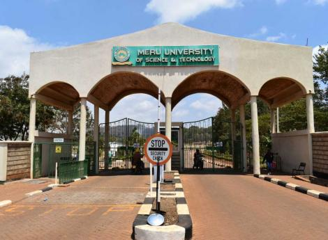 The main gate at Meru University of Science and Technology