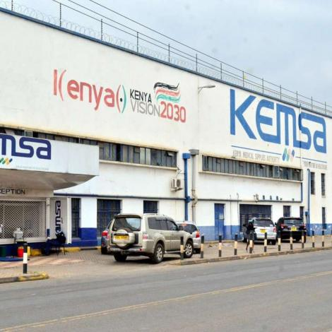 The Kenya Medical Supplies Agencies headquarters in Industrial Area Nairobi.