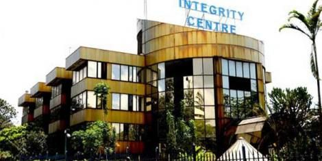 An image of Integrity Centre