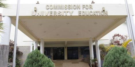 List of Rejected Courses Being Offered in Universities